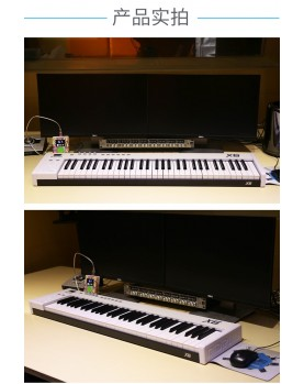 MiDiPLUS X6 II 61 Key MIDI keyboard